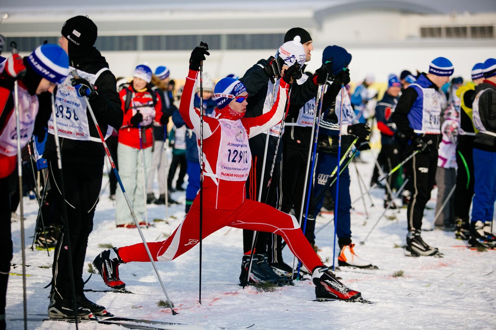 Лыжня России в Екатеринбурге